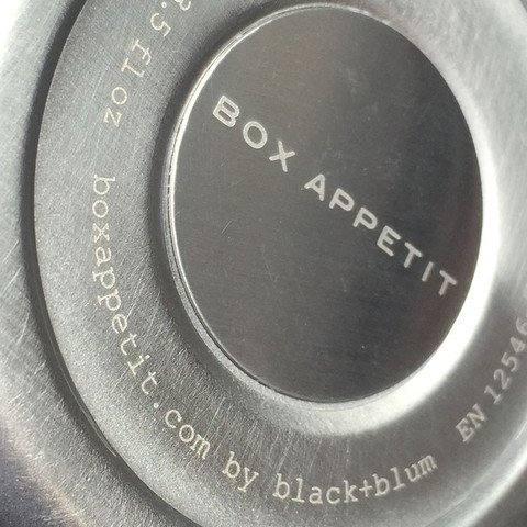 Термо кутия за храна от стомана - Black+Blum