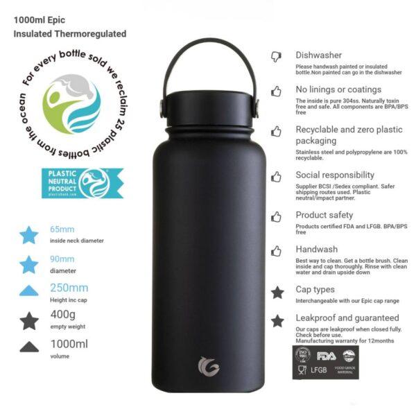 Термо бутилка от неръждаема стомана 1л - One Green Bottle