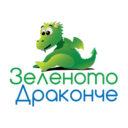 Зеленото Драконче